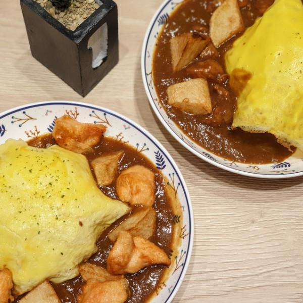 高雄市 美食 餐廳 異國料理 前任炸貨店 x Curry