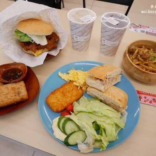 桃園市 美食 餐廳 中式料理 中式早餐、宵夜 早安公雞農場晨食-平鎮文化店