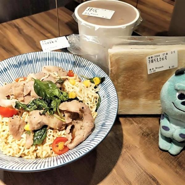 台北市 美食 餐廳 異國料理 多國料理 澄朵Brunch