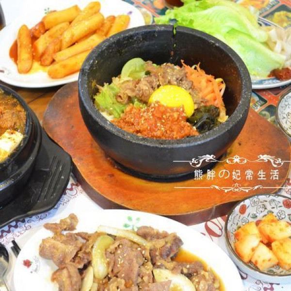彰化縣 餐飲 韓式料理 韓風韓式料理