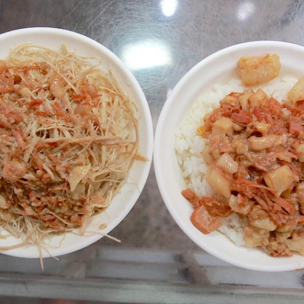 高雄市 美食 餐廳 中式料理 錦田郭肉燥飯-鼓山區