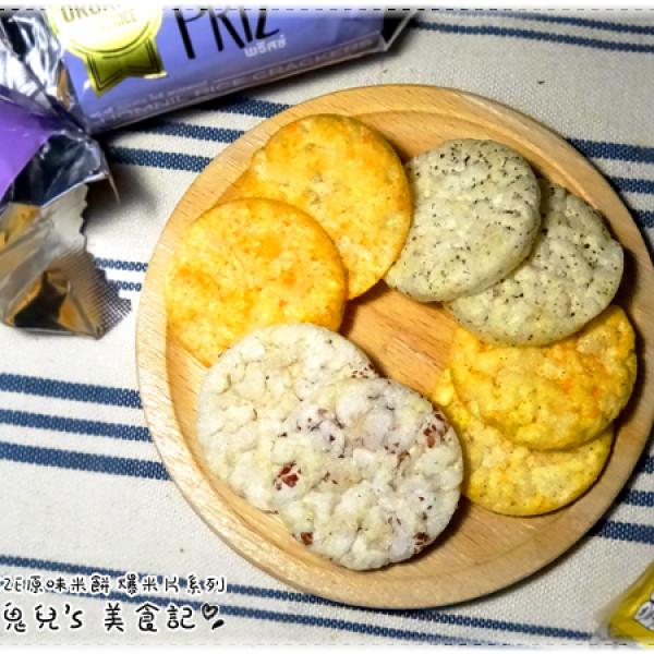 台北市 美食 餐廳 烘焙 烘焙其他 PrizeU 品優網