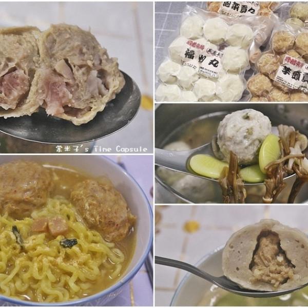 新北市 美食 餐廳 中式料理 德關食品
