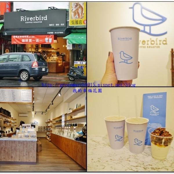 嘉義市 美食 餐廳 咖啡、茶 咖啡館 江鳥咖啡
