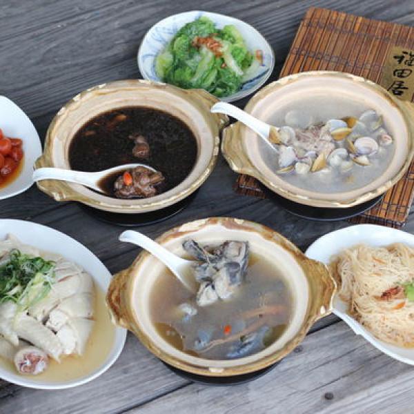 台中市 美食 餐廳 中式料理 台菜 福田居漢方食補