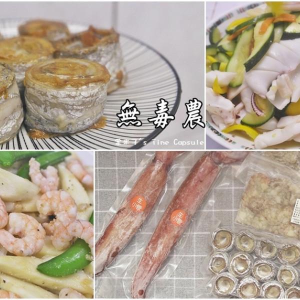 台北市 休閒旅遊 購物娛樂 購物娛樂其他 無毒農