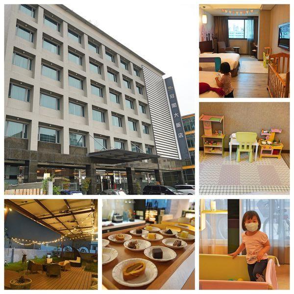 嘉義市 住宿 觀光飯店 冠閣大飯店 (旅館072號) Guanko Hotel グアンコ ホテル