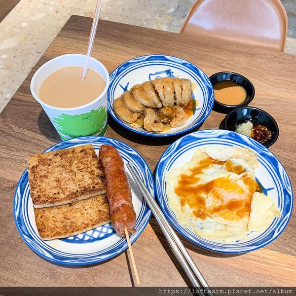桃園市 美食 餐廳 中式料理 小吃 李記金鑲白玉粄