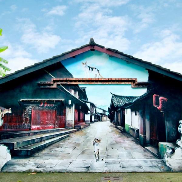 嘉義縣 休閒旅遊 景點 景點其他 菁埔彩繪村/貓咪彩繪村