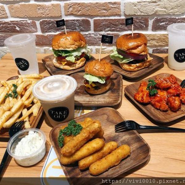 新北市 美食 餐廳 異國料理 美式料理 Take Out Burger&Cafe