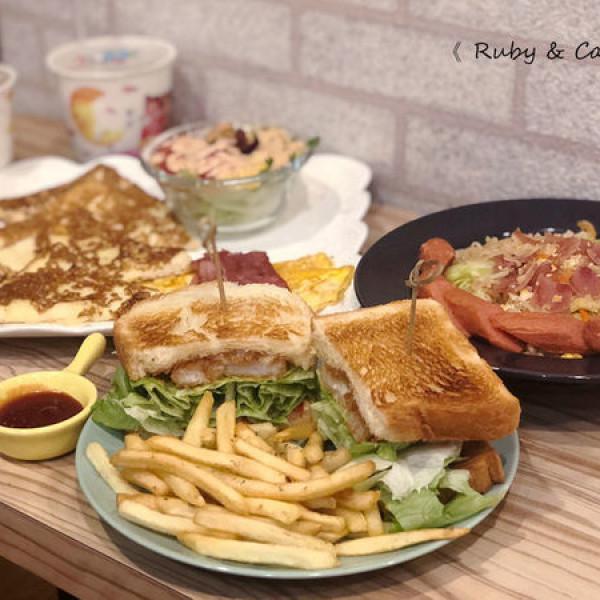 新北市 美食 餐廳 速食 早餐速食店 晨光Brunch經典早餐