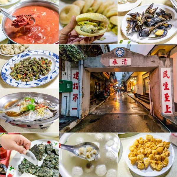 連江縣 美食 餐廳 中式料理 儷儐餐廳