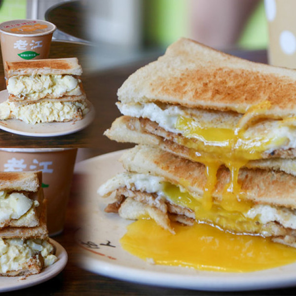 高雄市 美食 餐廳 速食 早餐速食店 老江紅茶牛奶 (小港店)
