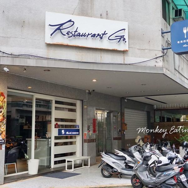 台中市 美食 餐廳 異國料理 法式料理 Restaurant Go.老吳的西洋料理