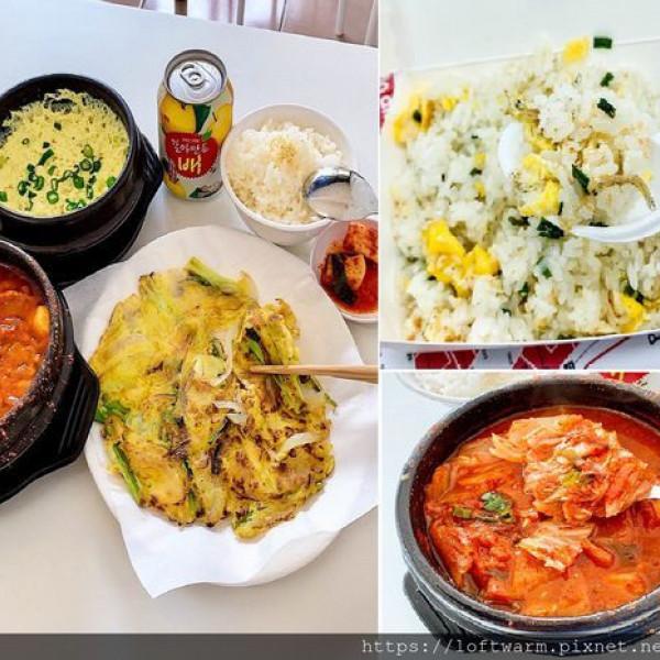 新竹市 美食 餐廳 異國料理 韓式料理 韓囍