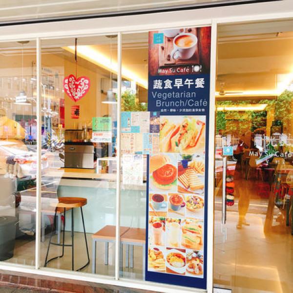 台中市 餐飲 素食料理 素食料理 日光美蘇 caf'e