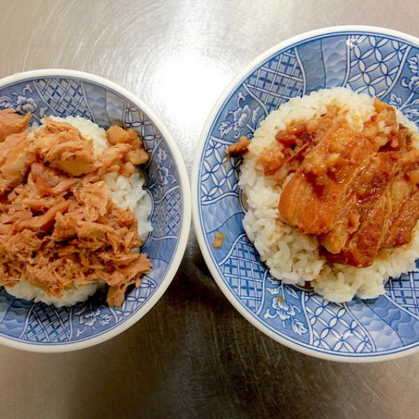 高雄市 美食 餐廳 中式料理 鮪魚鱻泡湯
