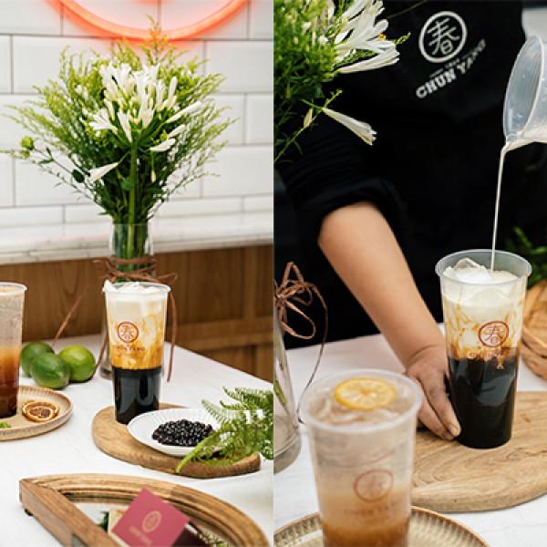 台南市 美食 餐廳 飲料、甜品 飲料專賣店 春陽茶事台南 國華店