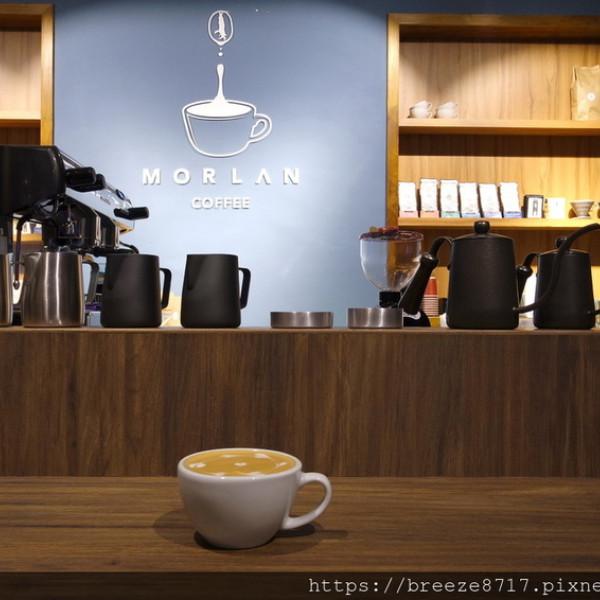 台北市 美食 餐廳 咖啡、茶 咖啡館 MorLan Coffee