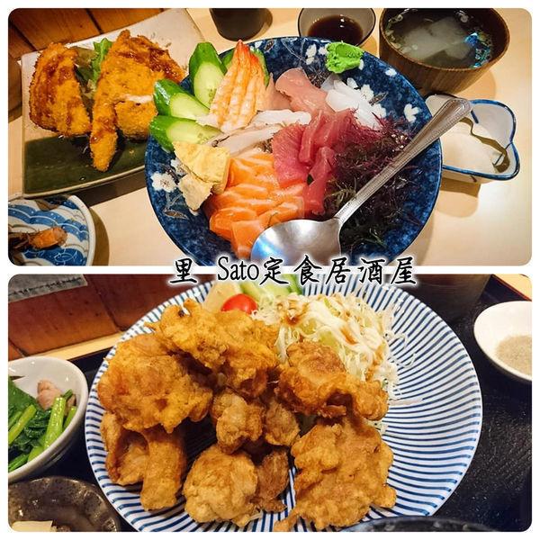 台南市 美食 餐廳 異國料理 日式料理 里 Sato定食居酒屋