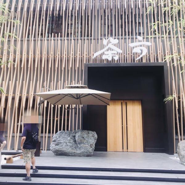 台中市 美食 餐廳 餐廳燒烤 燒肉 茶六燒肉堂(公益店)