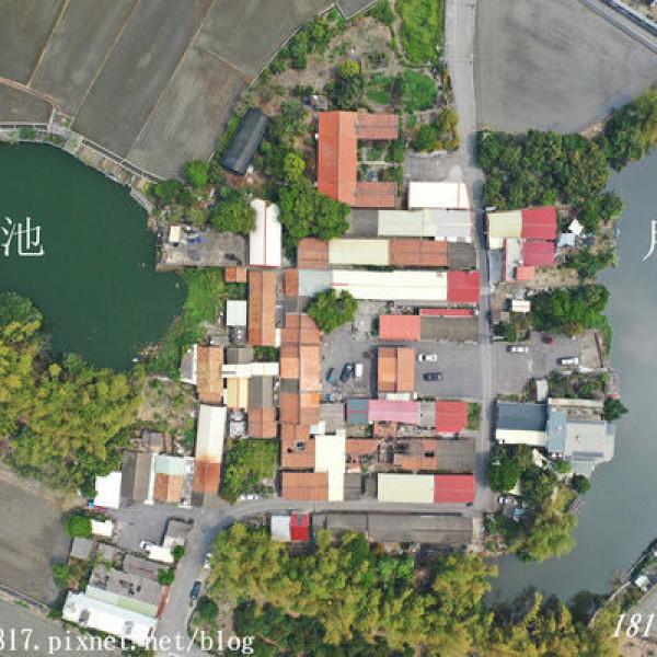 彰化縣 觀光 觀光景點 日月池