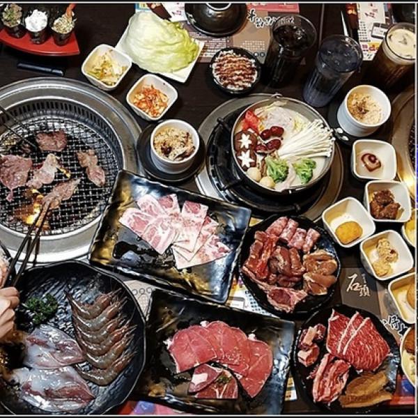 台中市 美食 餐廳 餐廳燒烤 石頭日式碳火燒肉漢口店