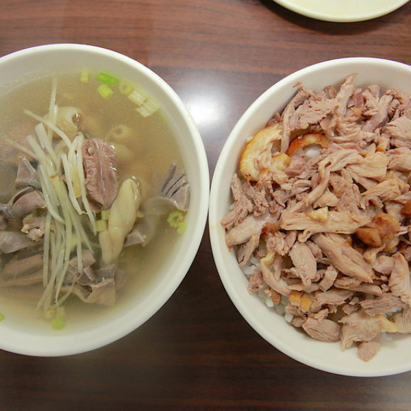 高雄市 美食 餐廳 中式料理 正昌鴨肉飯