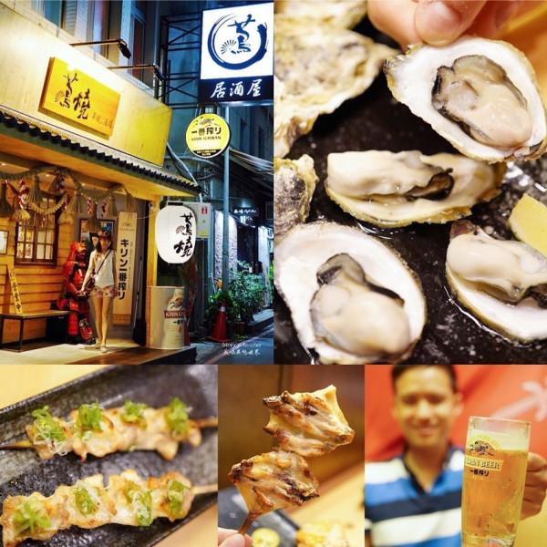 新北市 美食 餐廳 異國料理 日式料理 竹圍蔦燒日式居酒屋
