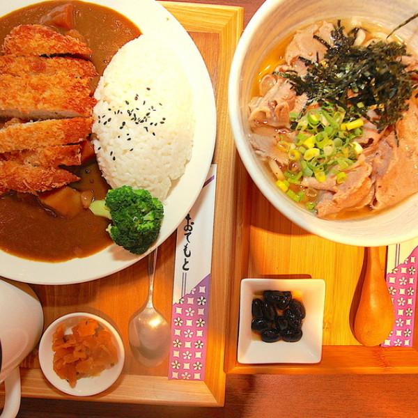 台南市 美食 餐廳 異國料理 日式料理 悠閒食堂