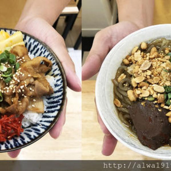 台中市 美食 餐廳 中式料理 小吃 咚咚麵舖