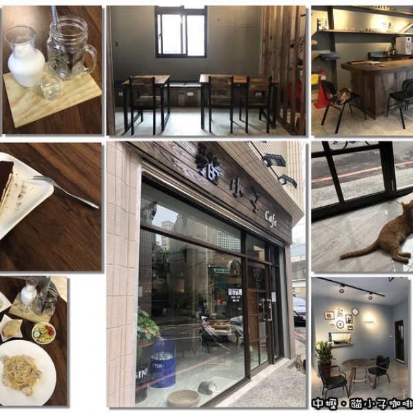 桃園市 美食 餐廳 咖啡、茶 咖啡館 貓小子caf'e