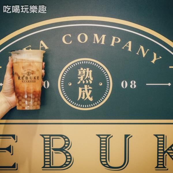 台北市 美食 餐廳 飲料、甜品 泡沫紅茶店 可不可熟成紅茶 內湖民權店