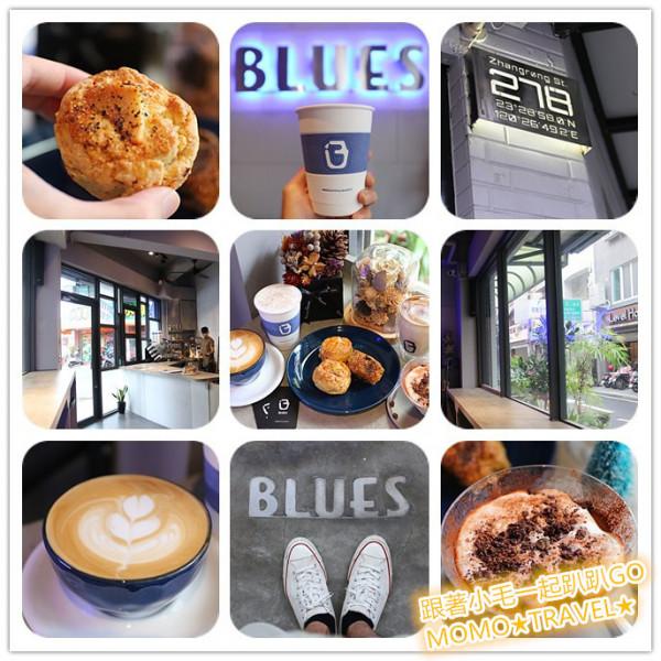 嘉義市 美食 餐廳 咖啡、茶 咖啡館 BLUES藍調咖啡