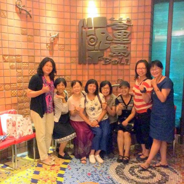桃園市 美食 餐廳 異國料理 峇里島複合式餐飲