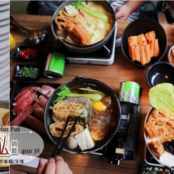 台中市 美食 餐廳 火鍋 火鍋其他 私鍋藝