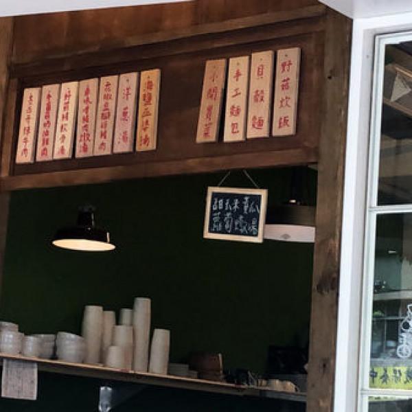 新北市 美食 餐廳 中式料理 中式料理其他 家.溫度湯專門店(永和樂華外帶店)