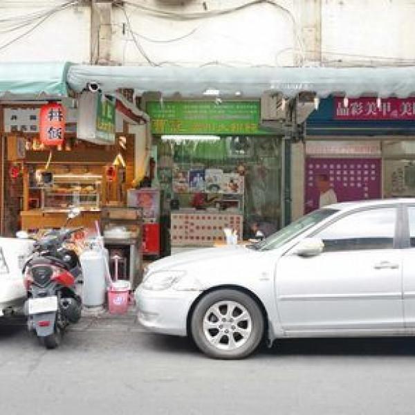 台北市 美食 餐廳 中式料理 曹記溫州大餛飩