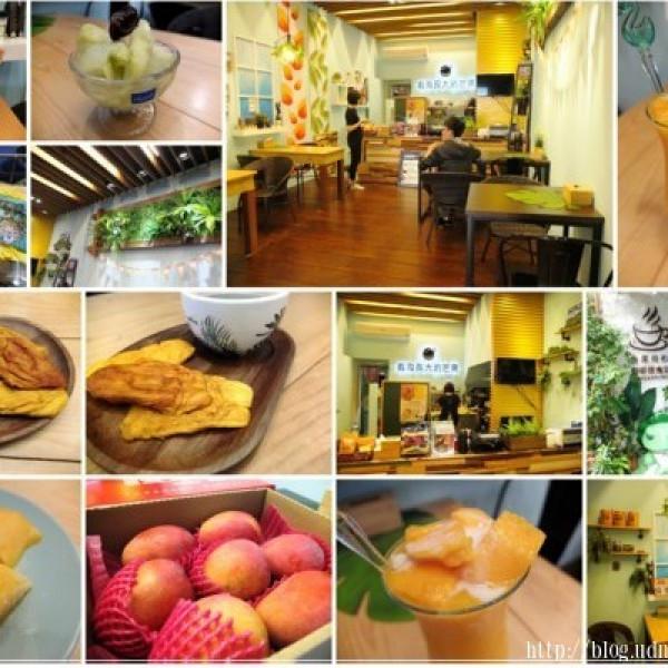 屏東縣 美食 餐廳 咖啡、茶 咖啡館 三番咖啡