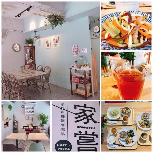 桃園市 美食 餐廳 中式料理 中式料理其他 家嘗 Café & Meal