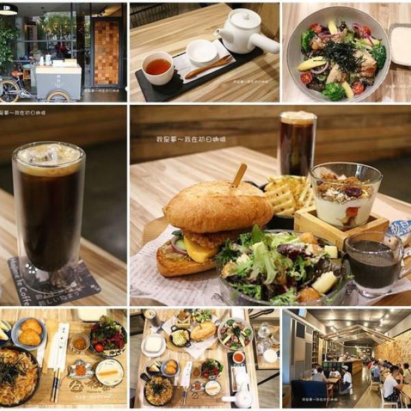 高雄市 美食 餐廳 異國料理 日式料理 初日咖啡