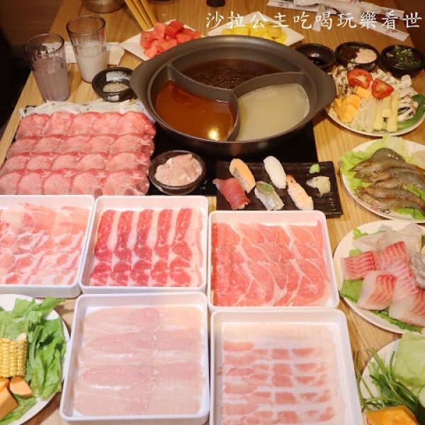 台北市 美食 餐廳 火鍋 涮涮鍋 しゃぶしゃぶ温野菜(大直美麗華店)