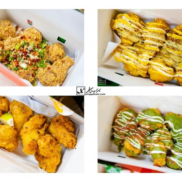 台北市 美食 餐廳 速食 漢堡、炸雞速食店 拿坡里炸雞專賣店農安店
