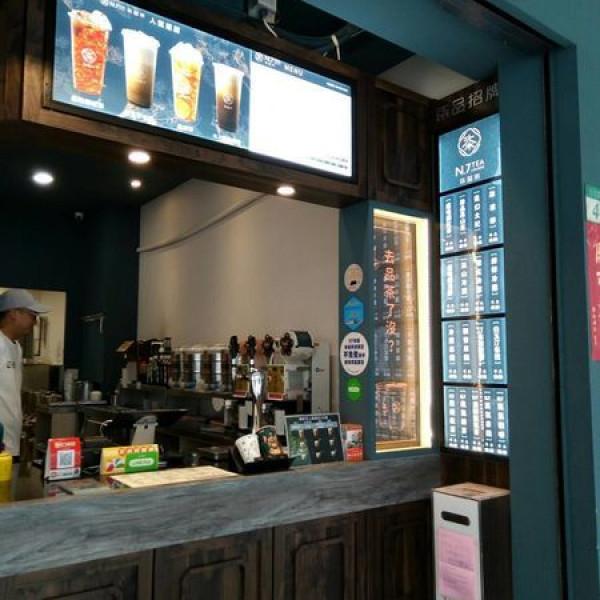 台北市 美食 餐廳 飲料、甜品 飲料專賣店 N.7 TEA