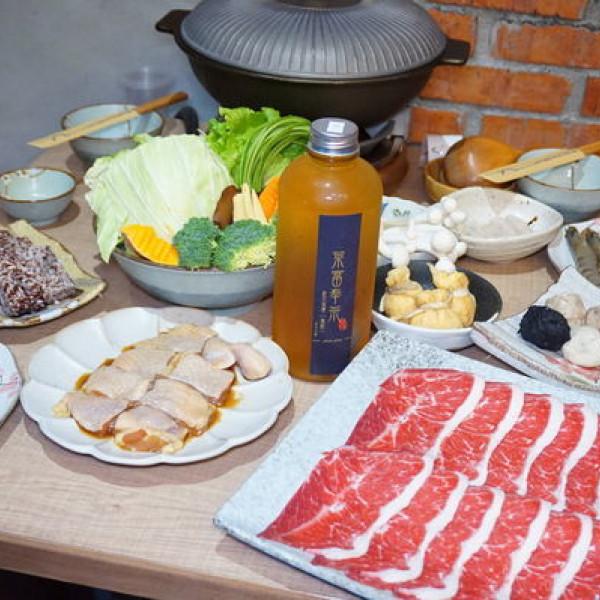 高雄市 美食 餐廳 火鍋 涮涮鍋 陳簡萊富汕頭火鍋