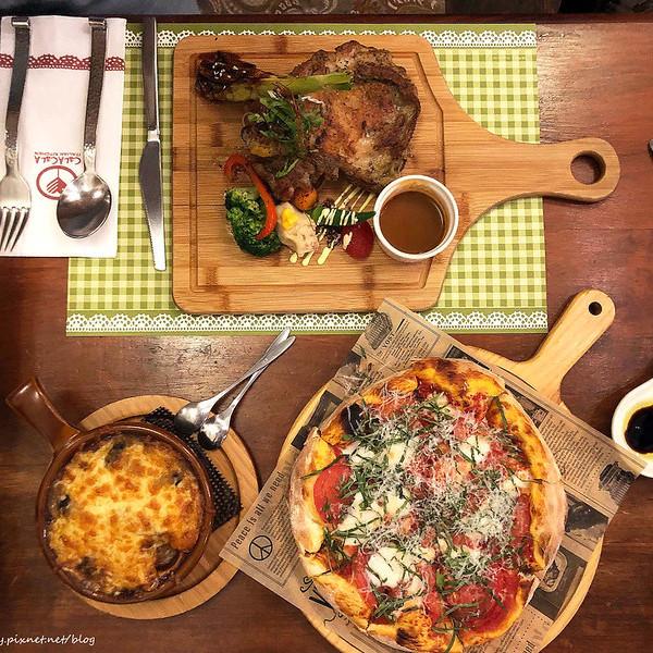 台北市 美食 餐廳 異國料理 CalaCala義大利廚房內湖店