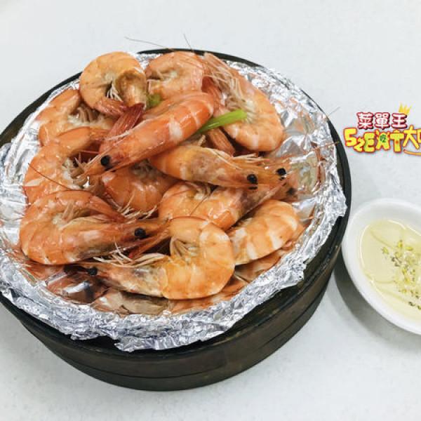 彰化縣 美食 餐廳 中式料理 鮮而美海鮮