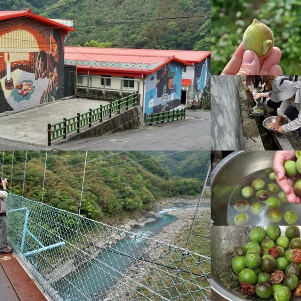 桃園市 休閒旅遊 景點 景點其他 砂崙子部落