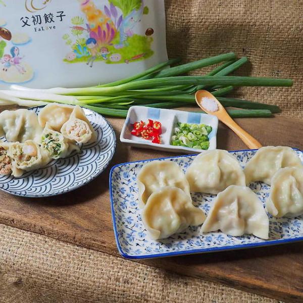 台中市 美食 餐廳 中式料理 麵食點心 父初餃子