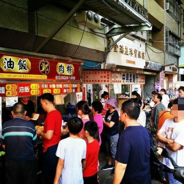 台中市 美食 攤販 台式小吃 鄭記炒麵